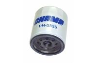 00003207 – Oil Filter (2.0L, 2.4L, 3.3L, 3.8L)